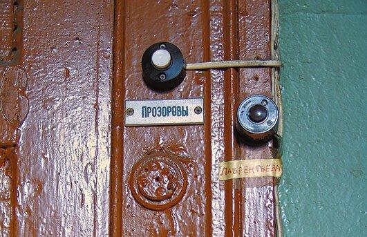 21 - Дверной звонок из старого мобильного телефона
