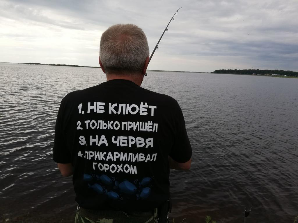 6 6 - Что делать, когда нет клева на рыбалке ?