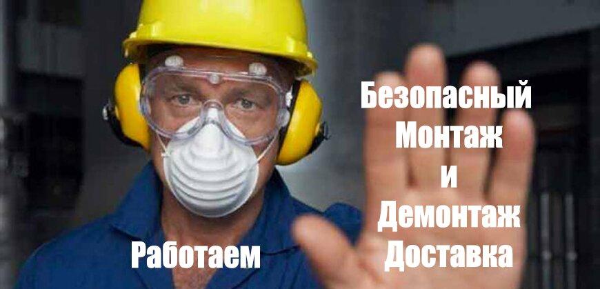 bezopasnye usloviya liderteh - Как и где купить хорошее электротехническое оборудование?